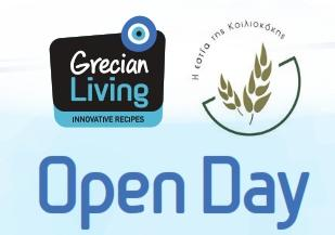 Grecian Living – Open Day 21/11/2019